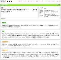 Img201101061211