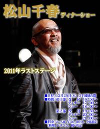 Img201112281130