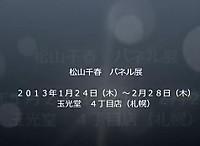 Img201302280701