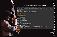 Img201312291411_2