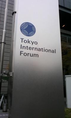 11/24 東京国際フォーラム