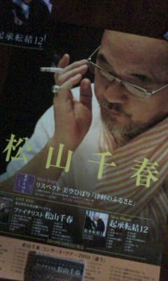 DVD&CD